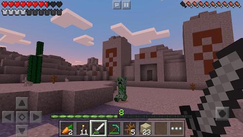 Minecraft Trial Ekran Görüntüleri - 1