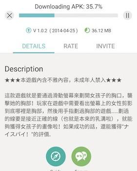 QooApp Ekran Görüntüleri - 5