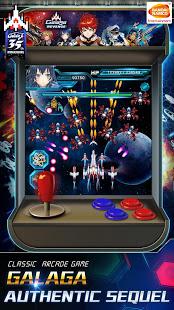 Galaga Revenge Ekran Görüntüleri - 2