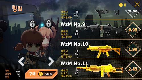 Gun&Girls.io Ekran Görüntüleri - 1