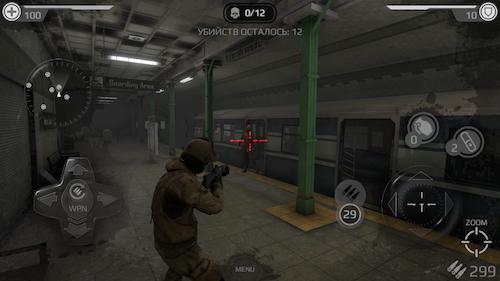 Metro 2077. Last Standoff Ekran Görüntüleri - 5