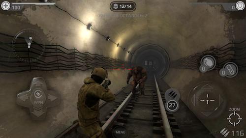 Metro 2077. Last Standoff Ekran Görüntüleri - 6