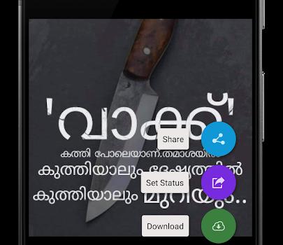 WhatsDelete Ekran Görüntüleri - 5