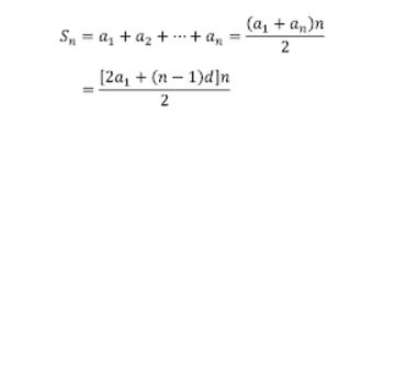 HiEdu Math Formulas Ekran Görüntüleri - 5