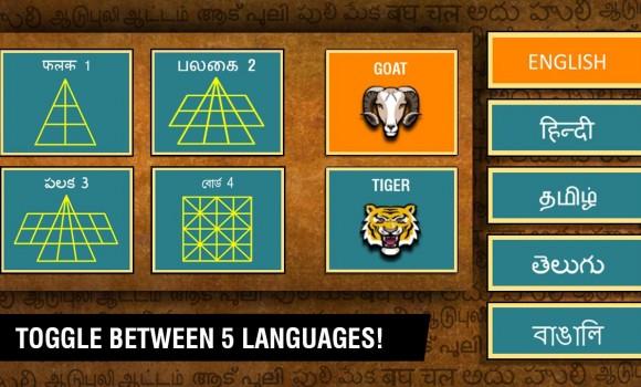 Goats and Tigers 2 Ekran Görüntüleri - 1