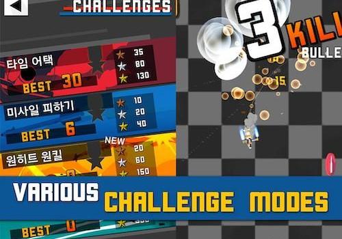 Final Dogfight Ekran Görüntüleri - 5