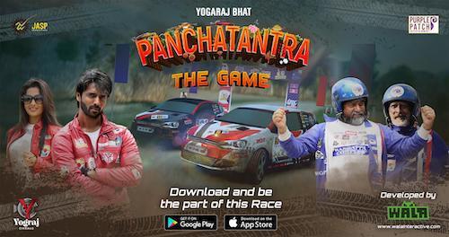 Panchatantra Ekran Görüntüleri - 1