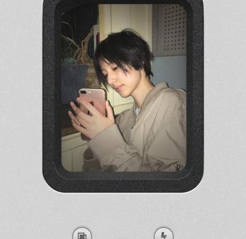 Nomo Ekran Görüntüleri - 1