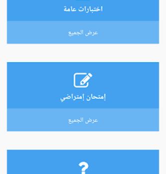 e-sürücü Ekran Görüntüleri - 6
