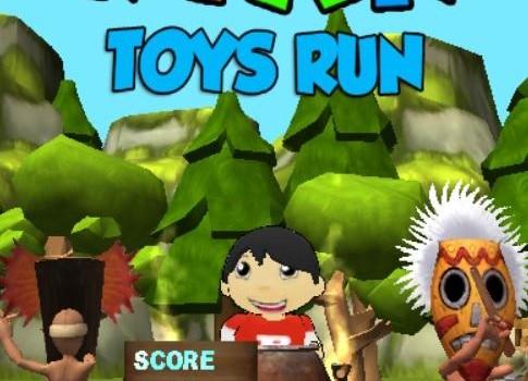 Ryan Toys Run 1 - 1