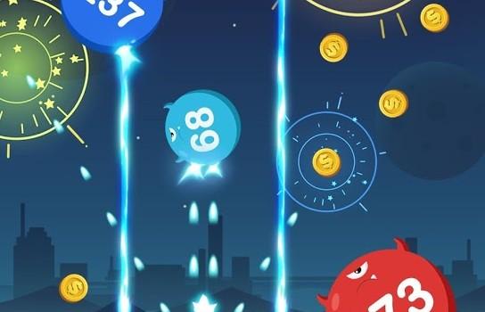 Jump Ball Blast Ⅱ Ekran Görüntüleri - 3