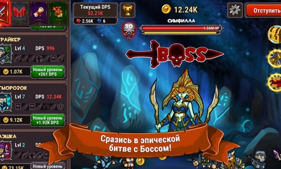Marmok's Team Monster Crush RPG Ekran Görüntüleri - 1