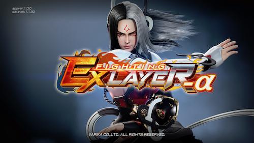 Fighting EX Layer Ekran Görüntüleri - 1