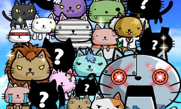 Cat Planet 1 - 1