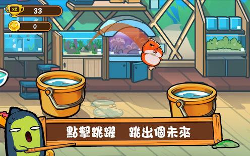 Lazy Fish Ekran Görüntüleri - 2