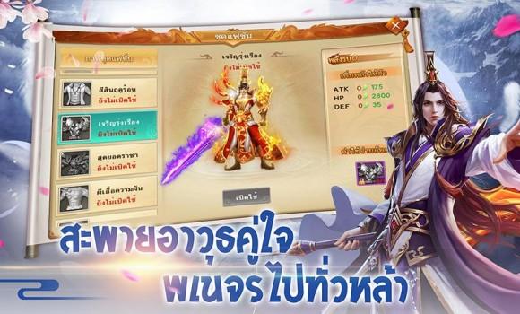 Moon and Sword Ekran Görüntüleri - 1