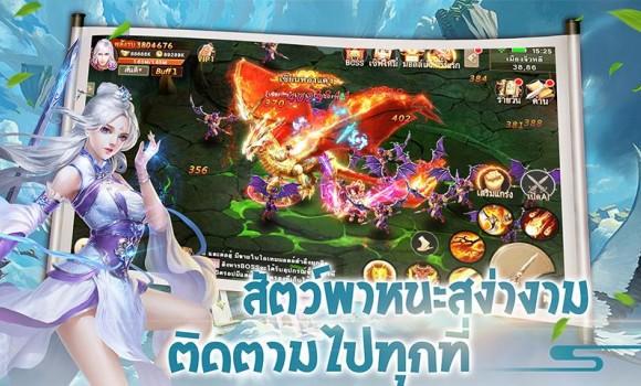 Moon and Sword Ekran Görüntüleri - 2