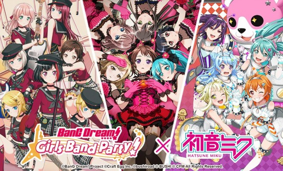 BanG Dream Girls Band Party Ekran Görüntüleri - 2