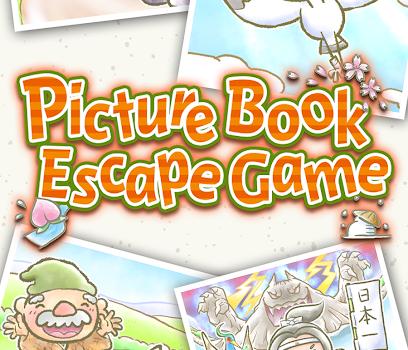 Picture Book Escape Game Ekran Görüntüleri - 3