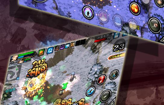 CrimsonHeart2 Ekran Görüntüleri - 2