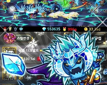 Endless Frontier Saga 2 Ekran Görüntüleri - 1
