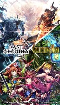 Last Cloudia Ekran Görüntüleri - 2