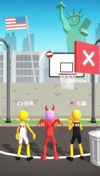 Five Hoops Ekran Görüntüleri - 2