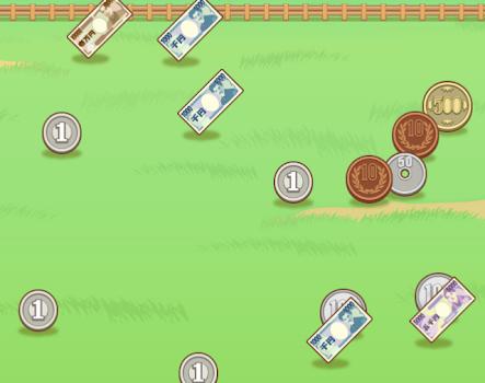 MoneyFarm Ekran Görüntüleri - 2