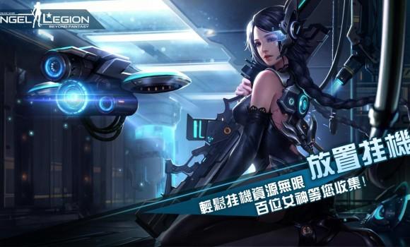 Angel Legion Ekran Görüntüleri - 2
