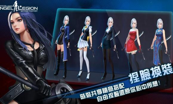 Angel Legion Ekran Görüntüleri - 1
