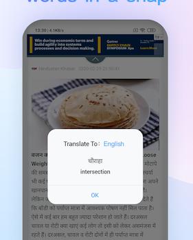 Mi Browser Ekran Görüntüleri - 6