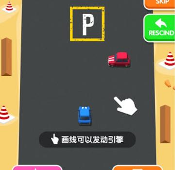 Perfect Park! Ekran Görüntüleri - 1