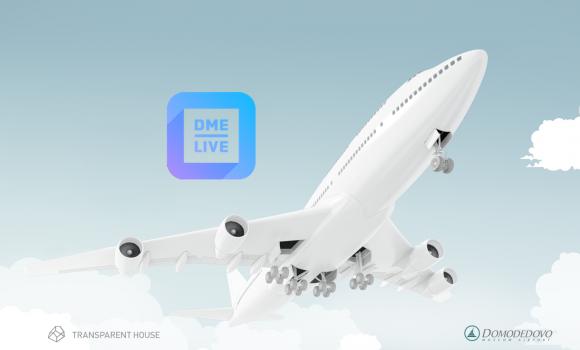 DME Live 2.0 Ekran Görüntüleri - 2