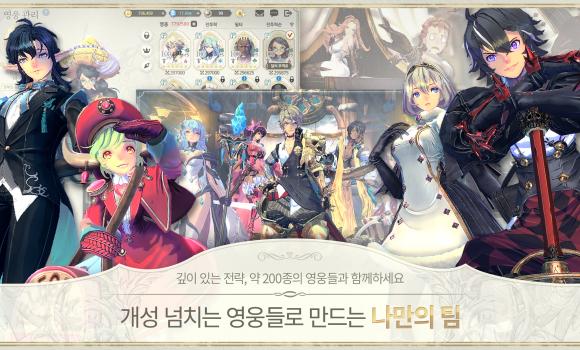 Exos Heroes Ekran Görüntüleri - 6