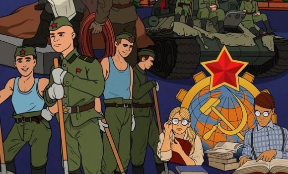 From Zero to Hero: Communist Ekran Görüntüleri - 3