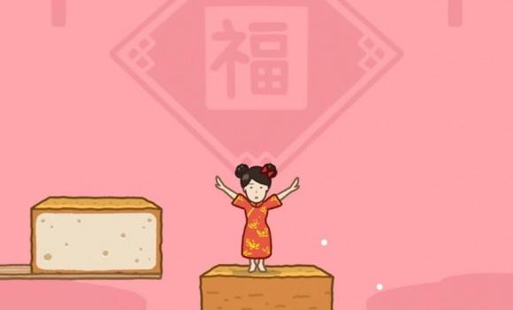 Tofu Girl Ekran Görüntüleri - 2