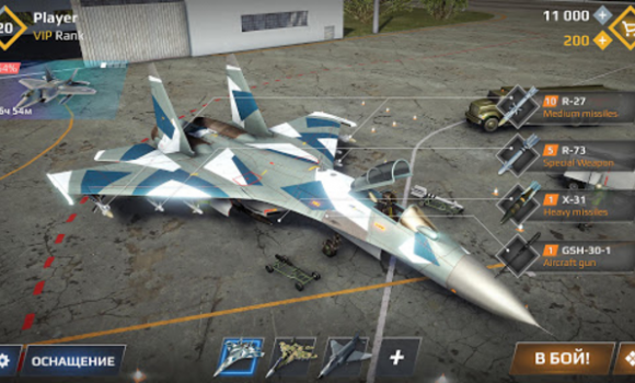 Sky Combat Ekran Görüntüleri - 16