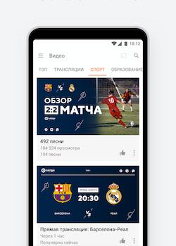 Odnoklassniki Ekran Görüntüleri - 2