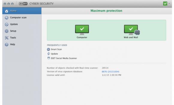 ESET Cyber Security Ekran Görüntüleri - 4