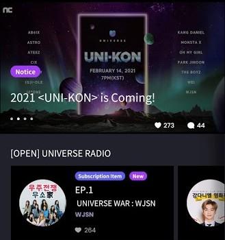 UNIVERSE Ekran Görüntüleri - 7