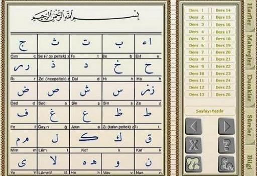 Kur'an Öğreniyorum Ekran Görüntüleri - 1