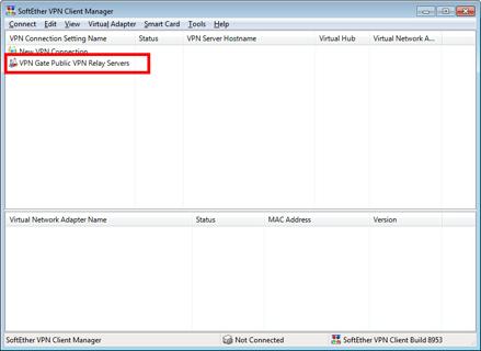 SoftEther VPN + VPN Gate Client Ekran Görüntüleri - 8
