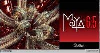 Maya 7.0 Personal Learning Edition Ekran Görüntüleri - 3