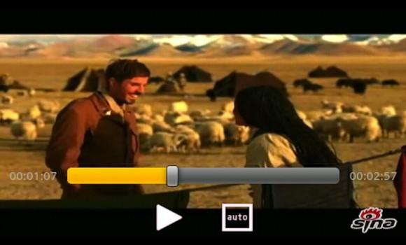 A8 Video Player Ekran Görüntüleri - 1