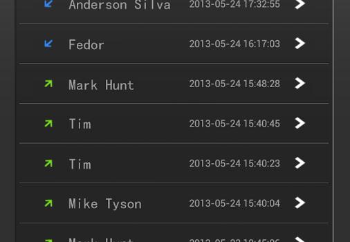 Android Call Recorder Ekran Görüntüleri - 5