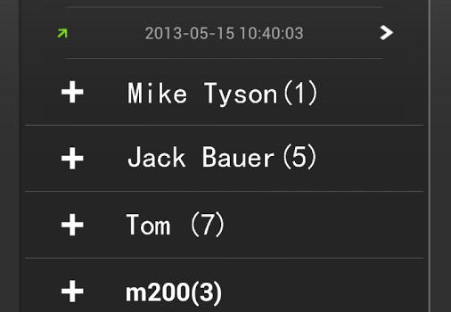 Android Call Recorder Ekran Görüntüleri - 4