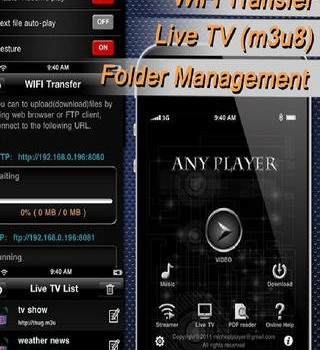 AnyPlayerAD Ekran Görüntüleri - 5
