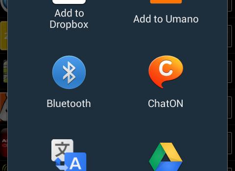 App Sharer+ Ekran Görüntüleri - 2
