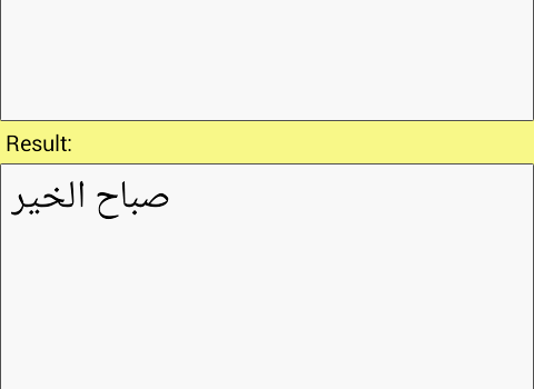 Arapça Türkçe Çeviri Ekran Görüntüleri - 2