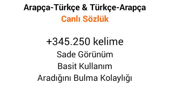 Arapça-Türkçe Sözlük Ekran Görüntüleri - 5